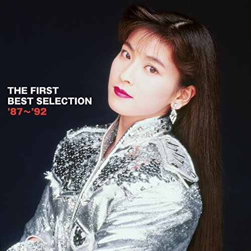 森高千里 THE FIRST BEST SELECTION '87〜'92