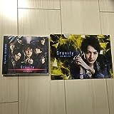 Gravity 【キスマイSHOP盤】 玉森裕太