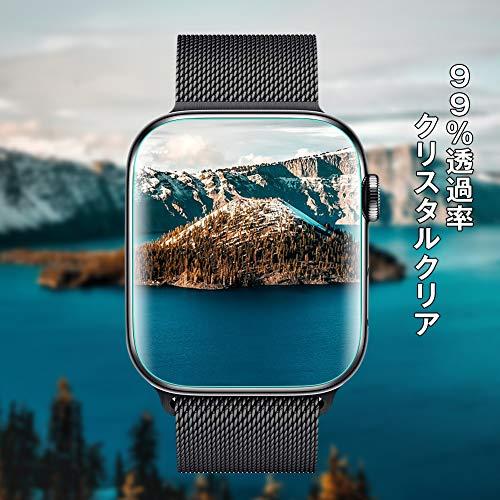 『Apple Watch 44mm フィルム COLIN【全面保護】Apple Watch Series 4 フィルム TPU素材 弧状のエッジ加工 Apple Watch Series 4 保護 フィルム 全面保護 アップルウォッチ フィルム 高透過率 HD画面 Apple Watch Series 4 44mm 対応【2枚入り】 (44MM)』の6枚目の画像
