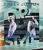 SUPER JUNIOR-D&E JAPAN TOUR 2018 ~STYLE~(Blu-ray Disc)