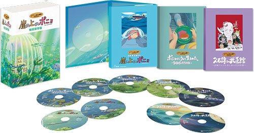 「崖の上のポニョ」特別保存版 [DVD]