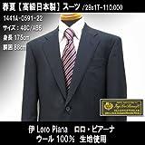 シングル2釦スーツ「日本製」ウール100% cloth by イタリア/濃紺系シャドーストライプ柄/メンズ紳士服上下 ロロ・ピアーナ画像②