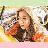 アイラブユー(初回生産限定盤)(DVD付)/