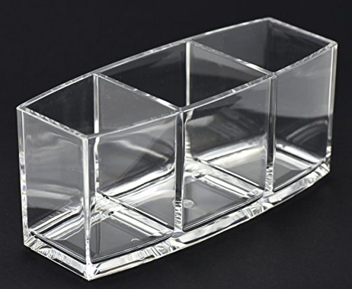 FiveSeasonStuff 化粧収納ボックス メイクケース 透明アクリル 収納メイク 大容量 文房具 多機能 便利 3グリッド 小物入れ