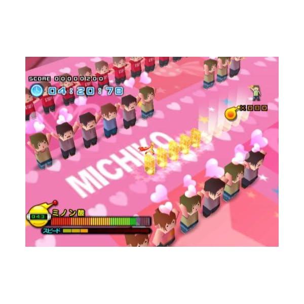 GO! GO! ミノン - Wiiの紹介画像10