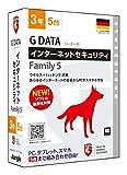 G DATA インターネットセキュリティ 3年5台