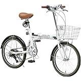 ARUN(アラン) 20インチシマノ6段変速折りたたみ自転車 [LEDライト/コイルタイプワイヤー錠/カゴ/リアサスペンション標準装備] ホワイト MSB-206AS