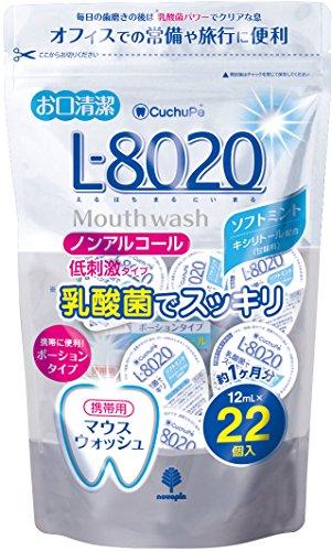 紀陽除虫菊 マウスウォッシュ クチュッペ L-8020 ソフトミント (ノンアルコール) ポーションタイプ 22個入