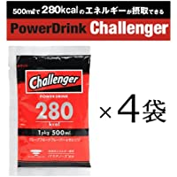 PowerDrink Challenger ( チャレンジャー ) (4袋)