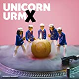 URMX 画像