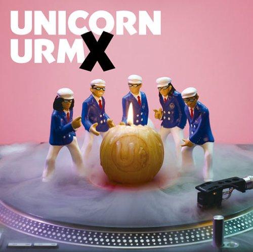 URMXの詳細を見る