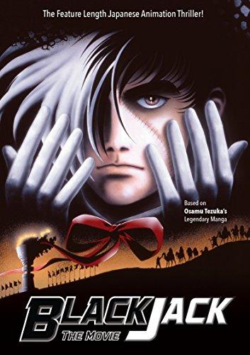 Black Jack The Movie [DVD] {USA Import]の詳細を見る