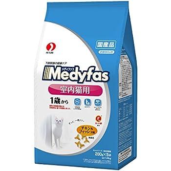 メディファス 室内猫用 1歳から チキン&フィッシュ味 1.4kg(280g×5)
