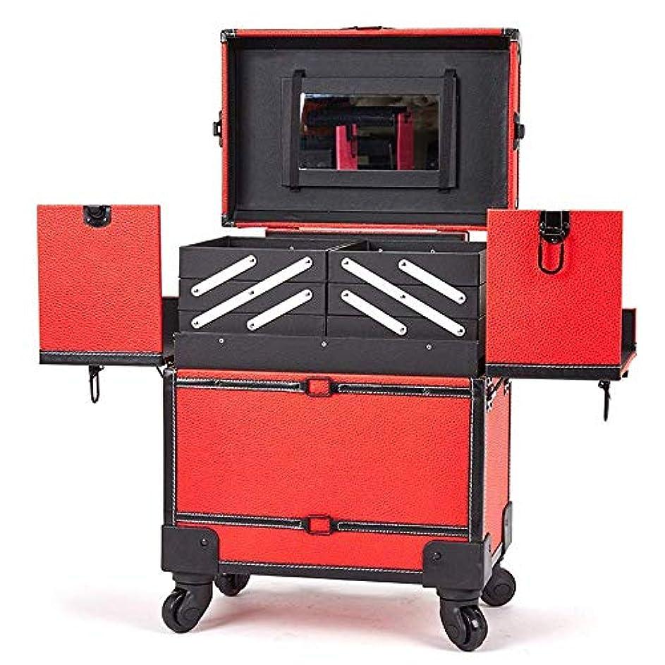 肉屋小数木製美容化粧クローズドボックス3 1 1 360度多機能プロフェッショナルホイールアーティストアーティストローリングクレート化粧品オーガナイザー収納ボックス化粧品オーガナイザーボックス(カラー:パープル),赤
