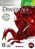 Dragon Age:Origins Xbox 360 プラチナコレクション(ダウンロードコード同梱)