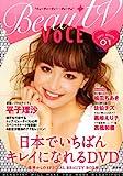 BeauTV~VOCE DVD BOOK vol.01