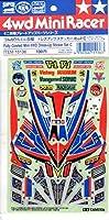 ミニ4駆グレードアップパーツ 15136 フルカウルミニ四駆ドレスアップステッカーセットC