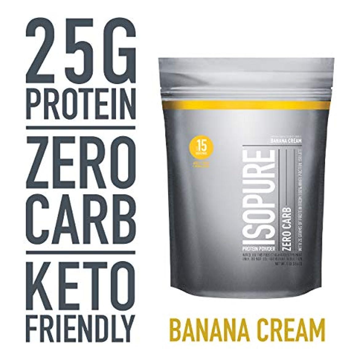 肥満避難する指紋Nature's Best - Isopure 完璧なゼロ炭水化物バナナ クリーム - 1ポンド。