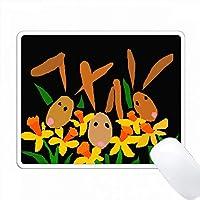 ウサギと水仙Art PC Mouse Pad パソコン マウスパッド