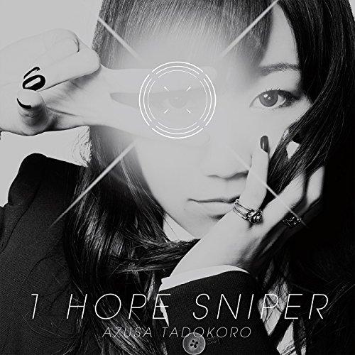 田所あずさ/1HOPE SNIPER アーティストジャケット盤