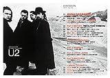 CROSSBEAT Special Edition U2 (シンコー・ミュージックMOOK) 画像