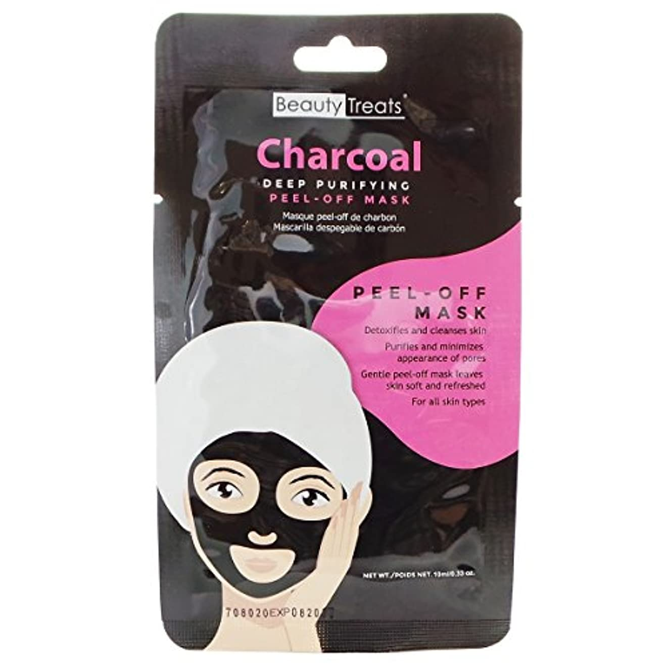 望みおとこ不潔(3 Pack) BEAUTY TREATS Deep Purifying Peel-Off Charcoal Mask (並行輸入品)