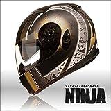 【クレスト】ワンタッチインナーバイザー付きフルフェイスヘルメット NINJA ニンジャ マットフェニックスグラフィック マットシルバーフェニックス,XL(61~62cm)
