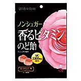 味覚糖   香るビタミンのど飴  92G×6袋