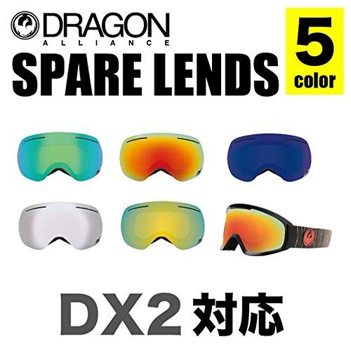 ドラゴン DRAGON スペアレンズ DX2 スノーボード DX2 J.BLUE_STEEL