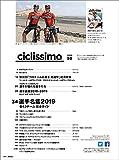 ciclissimo(チクリッシモ)No.59 2019年4月号 画像