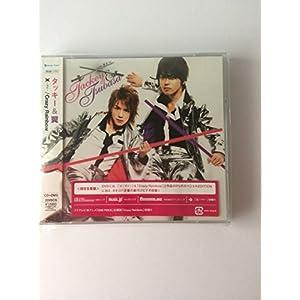 ×~ダメ~ (初回限定盤)(DVD付)(ジャケットA)
