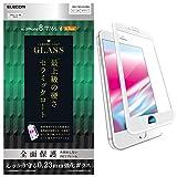 エレコム iPhone 8 ガラスフィルム フルカバー 全面保護 フレーム付 【鉛筆硬度9Hより高硬度で、最上級の硬さ】 iPhone7/6S/6 対応 ホワイト PM-A17MFLGFCRWH