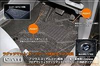 YMT プリウスα 7人乗り フロア(FRカバー)+ラゲッジマット(サードシート格納)ブラック 40PU-4P-XLUG-F-BK