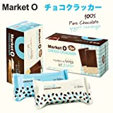 Market O チョコクラッカー 96g X 2箱