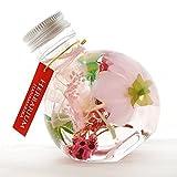ハーバリウム花屋が作るファンタジーハーバリウムプリザーブドフラワー 16時〆即日発送日曜除くさくらピンク