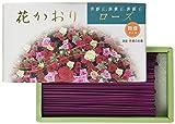 薫寿堂のお線香 花かおり ローズ 微煙 #627