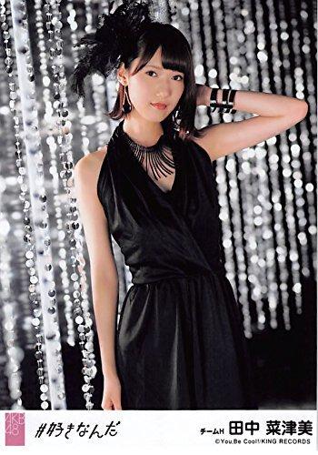 【田中菜津美】 公式生写真 AKB48 #好きなんだ 劇場盤...
