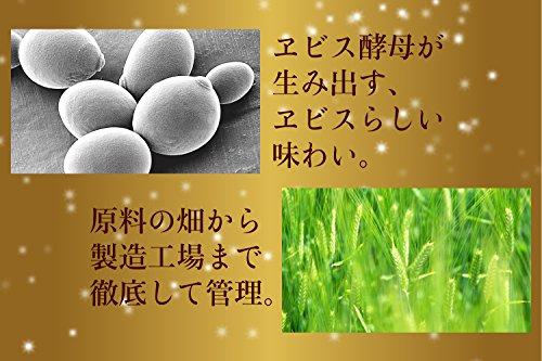 ヱビス 今川公生誕記念缶 6缶パック 350X24