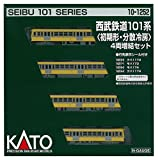 KATO Nゲージ 西武鉄道 101系 初期形・