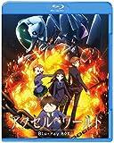 アクセル・ワールド Blu-ray BOX〈スペシャルプライス版〉[Blu-ray/ブルーレイ]