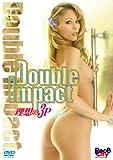 ブルガリ Double Impact / 理想の3P [DVD]