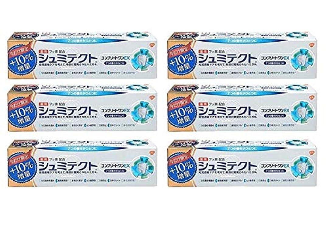 許されるセブン【6個セット】 薬用シュミテクトコンプリートワンEX増量99g
