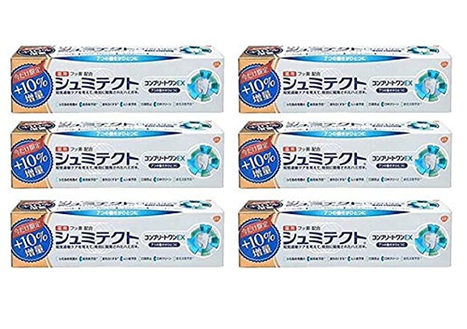 食堂はずクレデンシャル【6個セット】 薬用シュミテクトコンプリートワンEX増量99g