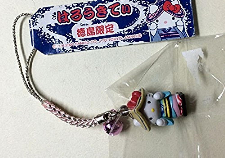 ハローキティ キティ ストラップ 根付 徳島限定 阿波踊り Hello Kitty サンリオ sanrio はっぴぃえんど