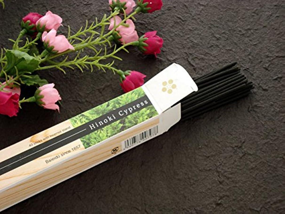 落ち着かない直立歯梅栄堂のお香 Hinoki Cypress (檜)