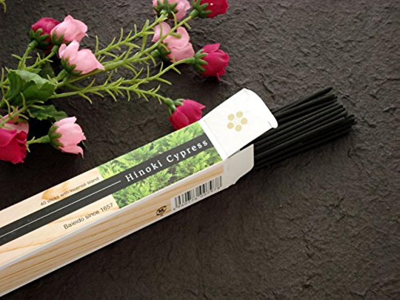 自分の力ですべてをする昆虫牛梅栄堂のお香 Hinoki Cypress (檜)
