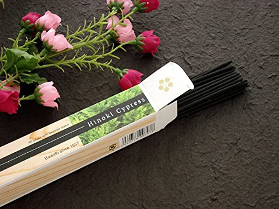 贅沢じゃがいもジュニア梅栄堂のお香 Hinoki Cypress (檜)