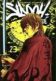 SIDOOH ―士道― 23 (ヤングジャンプコミックス)