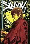 SIDOOH-士道- 第23巻