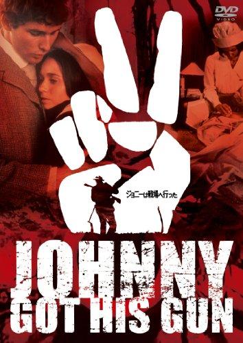 ジョニーは戦場へ行った [DVD]